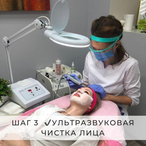 комбинированная чистка лица