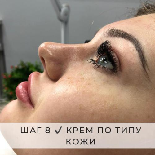 vip чистка лица